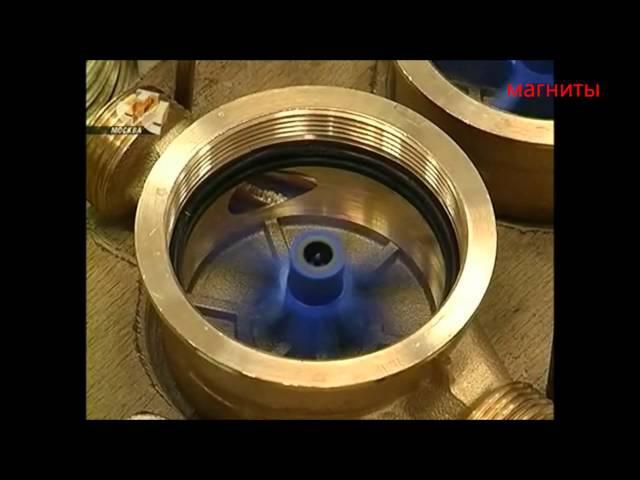 Устройство квартирного водосчетчика и методы экономить www.neodim.org - магниты для остановки