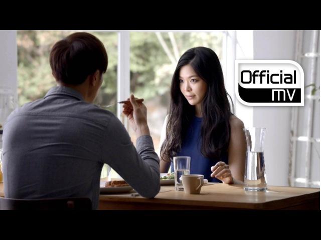 [MV] Jane Jang(장재인) _ Eat(밥을 먹어요)