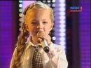 O voce de vis - Anastasia Petrik - Oh Darling