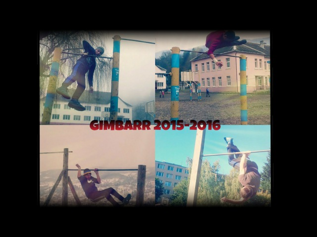 Podereyski Gimbarr 2015-2016