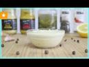 ★ МАЙОНЕЗ БЕЗ ЯИЦ ★ Полезная замена майонезу ★ Рецепт соуса от Мармеладной Лисицы ★