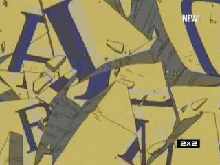 One Piece / Ван-Пис / Большой куш - 44 серия | 2x2