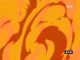 One Piece / Ван-Пис / Большой куш - 96 серия | 2x2