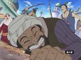 One Piece / Ван-Пис / Большой куш - 92 серия | 2x2