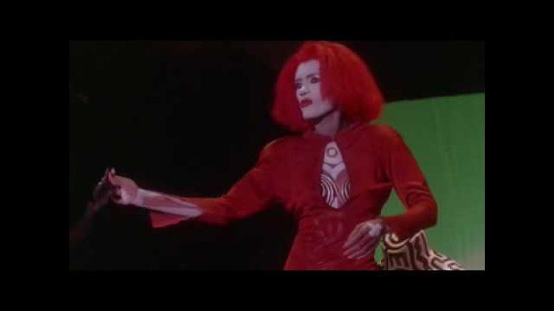 Grace Jones, dancing as Katrina in Vamp (1986)