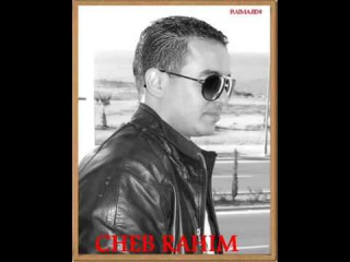 CHEB RAHIM MAZAL SOUVENIR ANDI