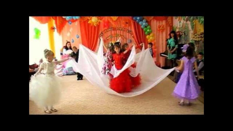 Красивая танцевальная композиция на полотне Молочные реки Выпускной бал 2014г