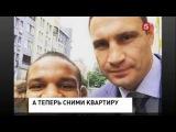 Кличко наградил украинского спортсмена Жана Беленюка совместным селфи 02 07 2015 новости недели