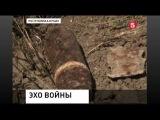 В Керчи при строительстве моста обнаружено более 200 боеприпасов времен ВОВ 02 07 2015 новости