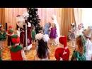 Игра с Дедом Морозом. ДОУ №8 Малыш г.Шахтерск Украина