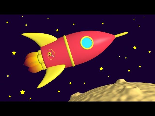 Яйцо с сюрпризом собираем ракету. Мультфильм конструктор. Развивающие мультики для самых маленьких.