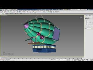 3dsMax для начинающих. Проект Дирижабль - Введение.