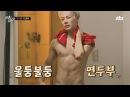 GOT 7 잭슨, '상체 노출' 세안 TIME! '심쿵' '눈 이득' 타인의 취향 1회