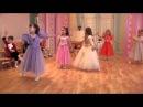 Танец бабочек из спектакля Золушка - Волшебный танец