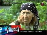 Вне закона - Он написал убийство | mlik.ru