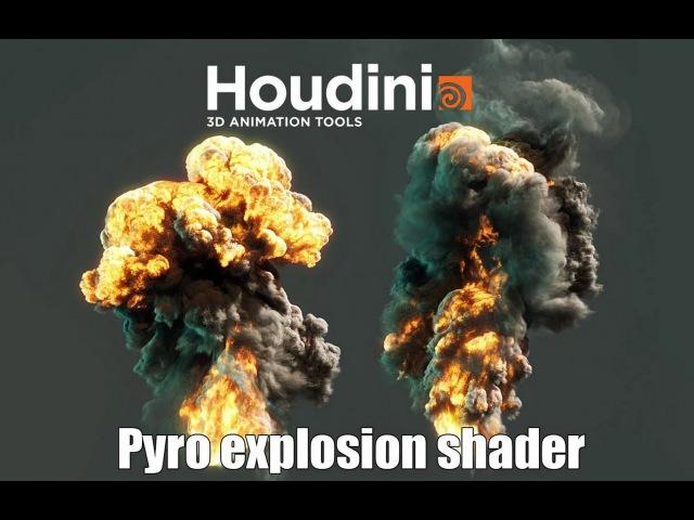 Houdini - Pyro Explosion Shader Tutorial