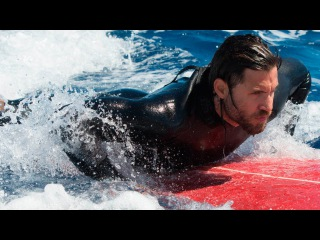На гребне волны (2015)   Трейлер