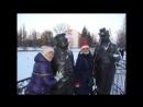 Новый год Миргород