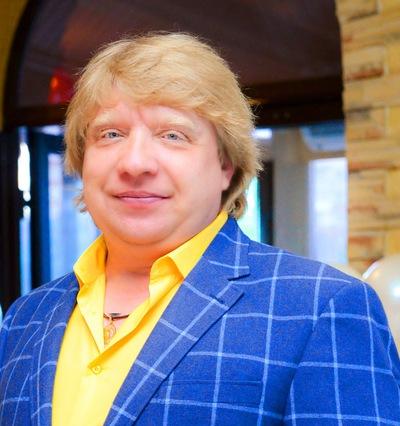 Сергей Худяков
