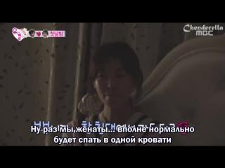 Молодожены: Квак Си Ян + Ким Со Ён / We Got Married 4 - 3 эпизод