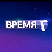 Первые выпуски шоу НТВ «Пропаганда» и «Время Г» (Видео)