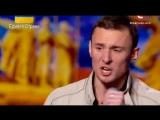 Украина мае талант. Андрей Чехменок зачитал про политику. - YouTube_0_1437045854363