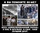 Андрей Левчук фото #50