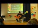 День учителя 2-10-2015 Концерт.