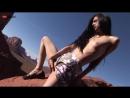 Zoey Kush ласкает киску прямо в пустыне порно мастурбация соло приват чат запись web cam skype по masturbation teen solo girl