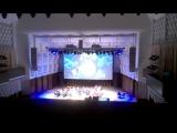Новосибирская Филармония - Тоторо