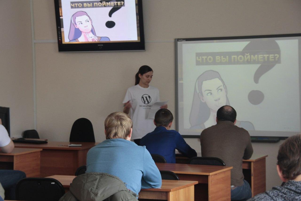 Алена Яковленко рассказывает о тайной библиотеке WordPress