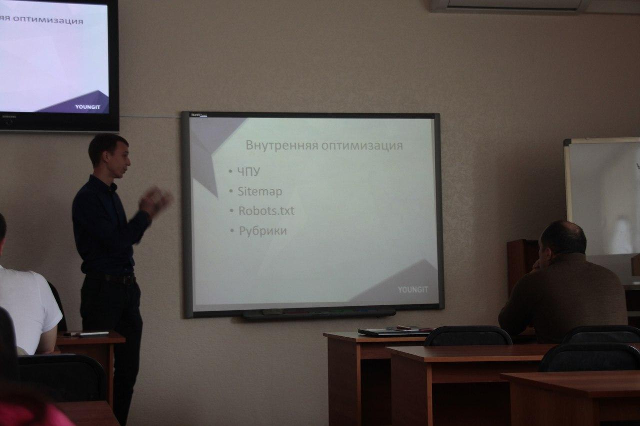 Евгений Стоян рассказывает о SEO в WordPress