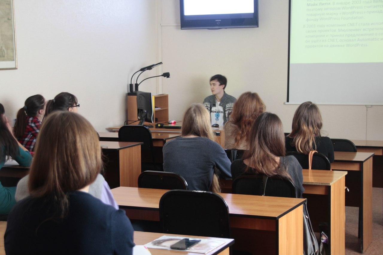 Коган Илья рассказывает об особенностях и возможностях CMS WordPress