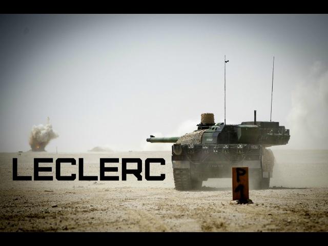 AMX-56 Leclerc • MBT - Main Battle Tank