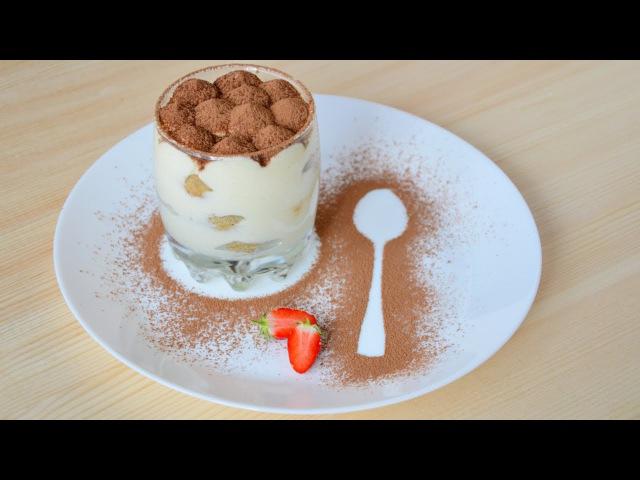 Десерт Тирамису рецепт