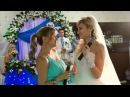 До слез ' песня дочерей для мамы на свадьбе