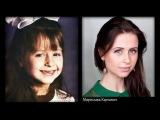 Папины дочки - актеры в детстве и спустя время |  Мирослава Карпович, Нонна Гришаева и др.