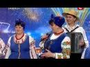 Наталя Фаліон Україна має талант Сама файна HD