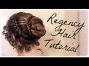 Easy Regency Era Hairstyle Tutorial~Long Hair~1800's~Jane Austen~Period Drama Updo~kmemuse