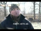 Комбат скрылся, раненые умирали, а мы ели снег украинский боец о бегстве из Дебальцево
