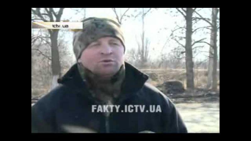 Комбат скрылся, раненые умирали, а мы ели снег — украинский боец о бегстве из Дебальцево