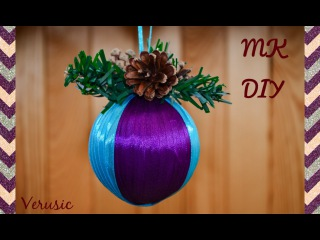 Новогодний елочный шар из атласных лент /  Christmas tree toy of satin ribbons