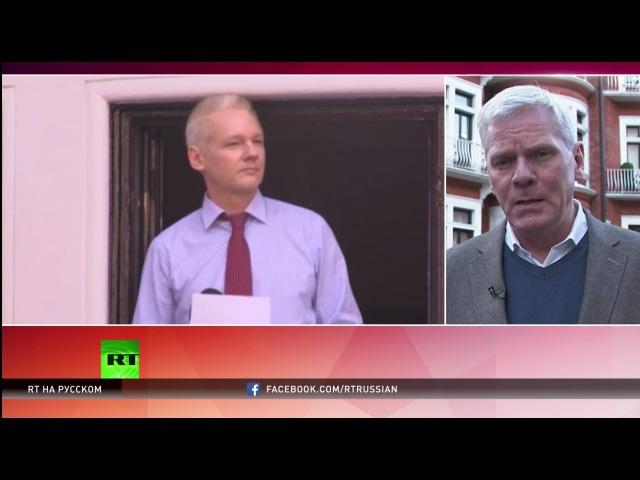 Представитель WikiLeaks В случае неисполнения решения по Ассанжу Лондон подорвет авторитет ООН