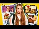 Вкусняшки И Макияж В ШКОЛУ ✦ Как Разнообразить Школьную Форму