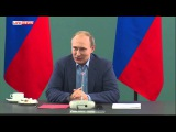 Владимир Путин лично вручил российский паспорт Эцио Гамбе