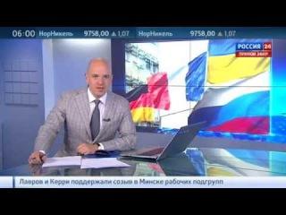 Сегодня в Минске состоится очередная встреча контактной группы по урегулированию ситуации на Украины