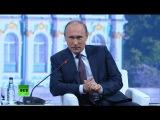 Выступление Путина на пленарном заседании ПМЭФ 19 июня 2015 года