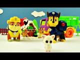Мультик из игрушек. Щенячий Патруль: пряничный домик. Видео для детей
