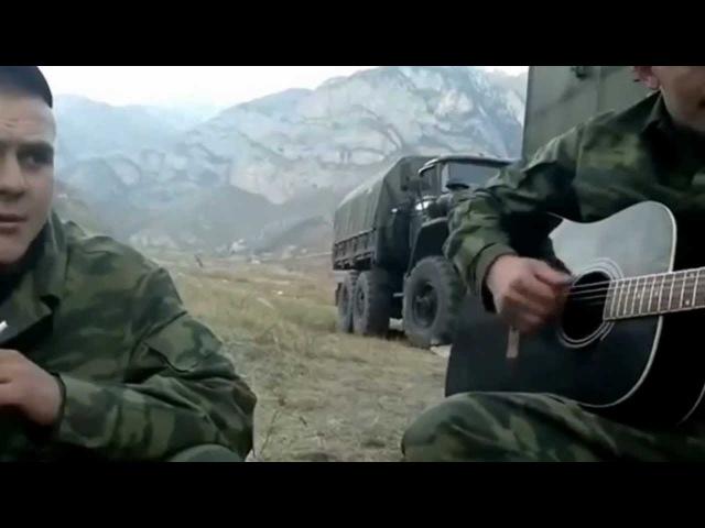 Милые Зеленые глаза... наши ребята в Чечне