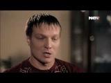 Путь бойца. Документальный фильм про Александра Поветкина и Дениса Лебедева